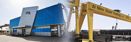 Al Nimr Steel Trading - Steel Stockist and Suppliers in MENA
